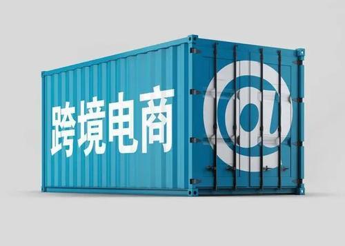 """跨境电商物流再提速 """"5美元10日达""""将覆盖全球18国"""