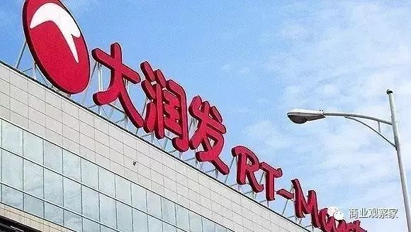 高鑫零售一季度净利同比下降50%,但四五月市场开始回暖
