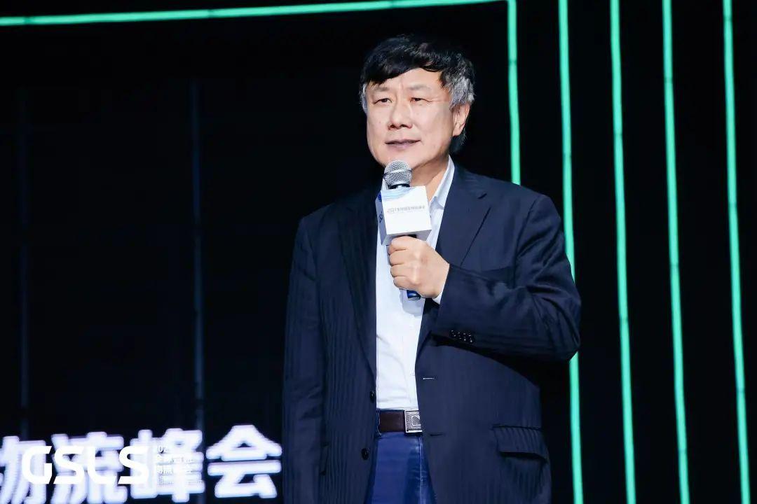 张燕生:全球供应链越来越强调本国利益优先,企业家要胸怀两个大局