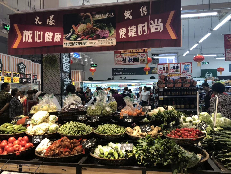 京东全资收购北京华冠超市