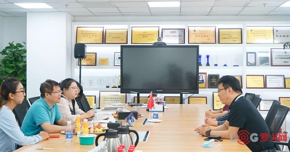 """福佑卡车通过""""5A级网络货运平台物流企业""""现场评估"""