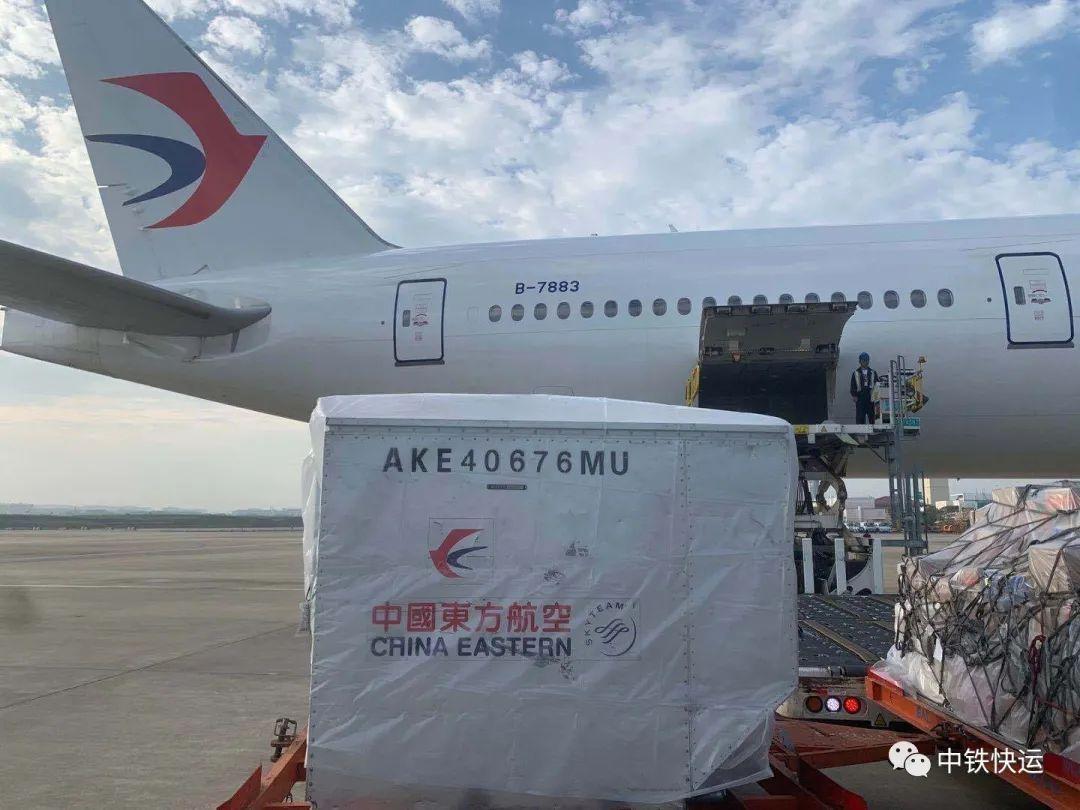 """中铁快运""""牵手""""东航物流成功发送首单空铁联运业务"""