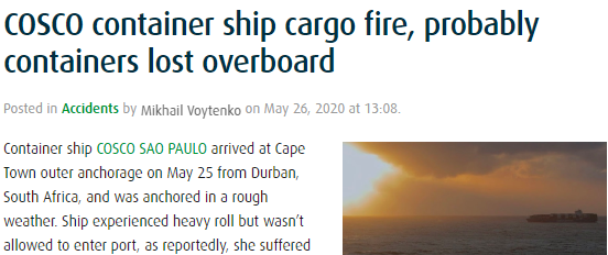 突发!中远海运一箱船货舱疑似起火、有货柜坠海丢失!曾挂靠多个国内港口