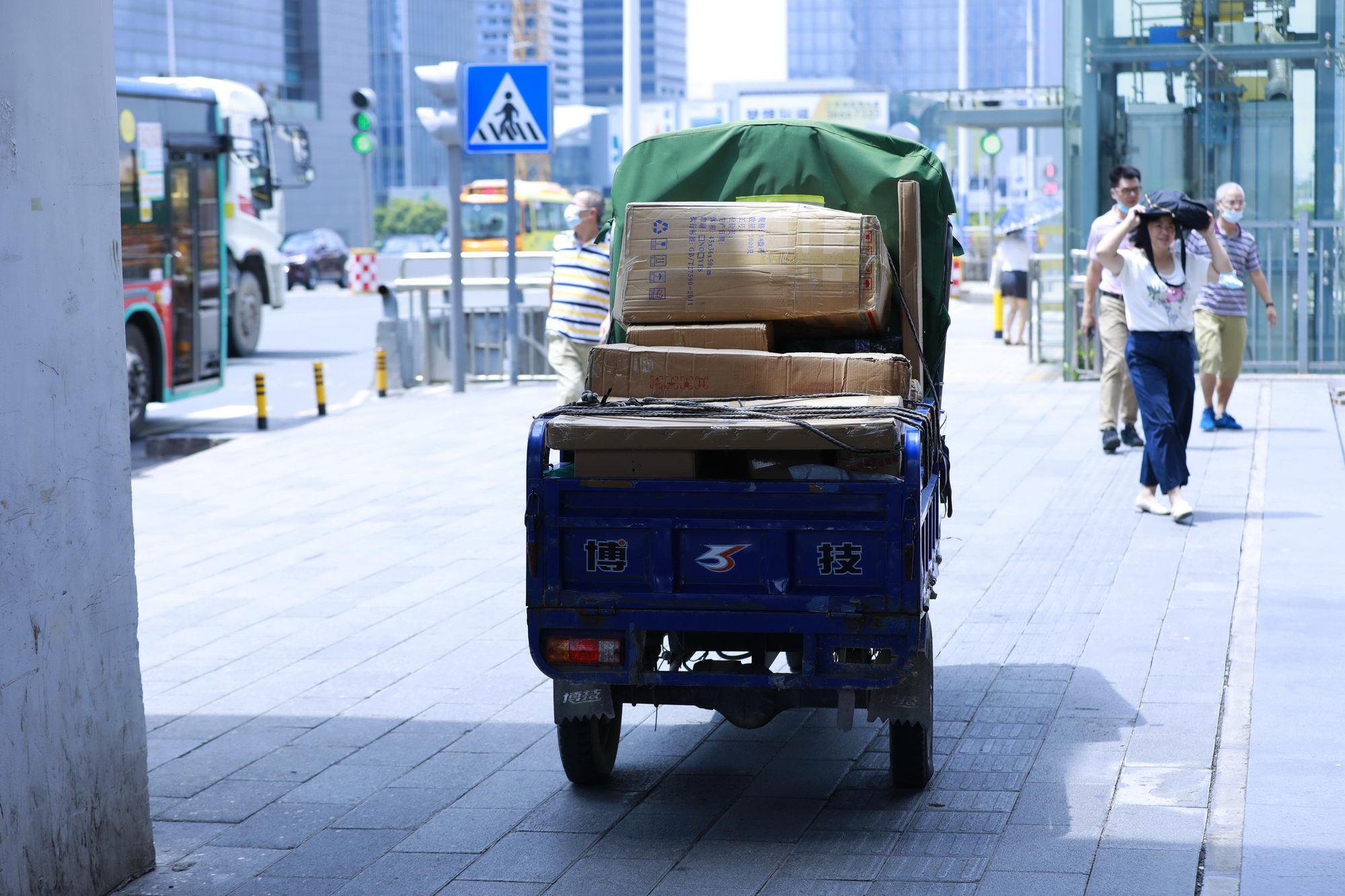 重庆成立国内首家无人智能物流发展联盟